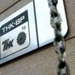 «Роснефть» предложила сотрудникам ТНК-ВР уволиться