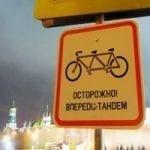 Особенности СРО в сфере установки дорожных знаков
