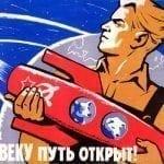 Роскосмос ожидает роста туризма на Байконур