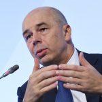 Минфин РФ: налог на доход по вкладам